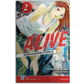 ALIVE - FINAL EVOLUTION (GP) 2