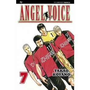 ANGEL VOICE 7