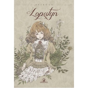 ARTBOOK LOPUTYN - COTTON TALES - SHOCKDOM EDIZIONI