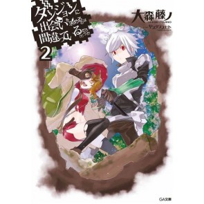 DANMACHI NOVEL 2 - IS IT WRONG TO PICK UP GIRLS IN A DUNGEON?
