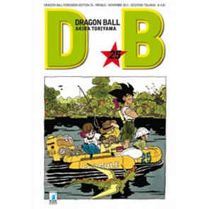 DRAGON BALL EVERGREEN EDITION 25
