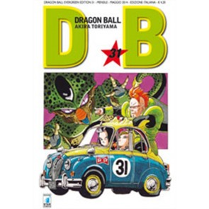 DRAGON BALL EVERGREEN EDITION 31