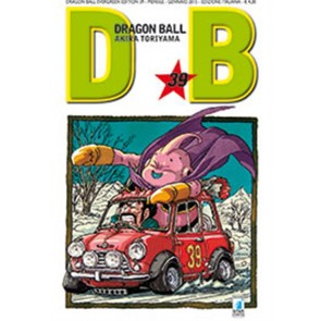 DRAGON BALL EVERGREEN EDITION 39