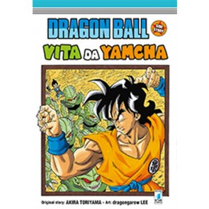DRAGON BALL SIDE STORY: VITA DA YAMCHA