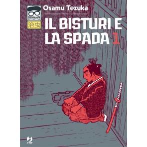 IL BISTURI E LA SPADA 1 (JPOP)