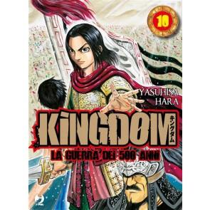 KINGDOM (JPOP) 10