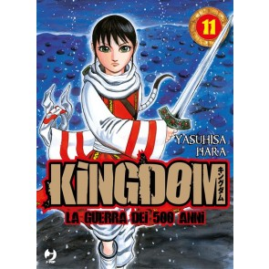 KINGDOM (JPOP) 11