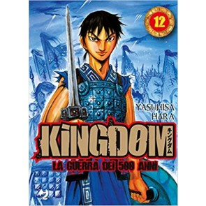 KINGDOM (JPOP) 12