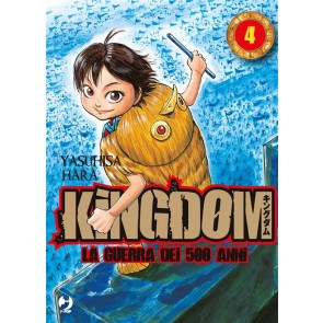 KINGDOM (JPOP) 4