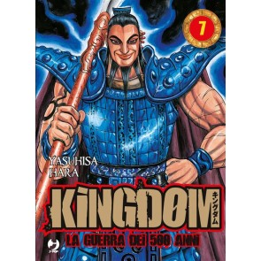 KINGDOM (JPOP) 7