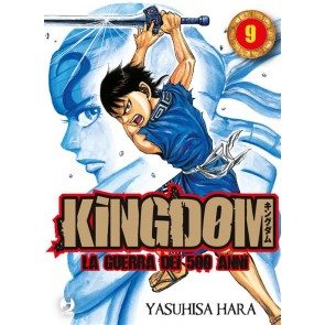 KINGDOM (JPOP) 9