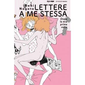 LETTERE A ME STESSA - LA MIA PRIMA VOLTA 2