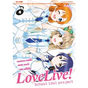 LOVE LIVE! SCHOOL IDOL PROJECT 4