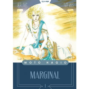 MARGINAL 1