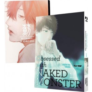 OBSESSED WITH A NAKED MONSTER 1 - EDIZIONE DELUXE