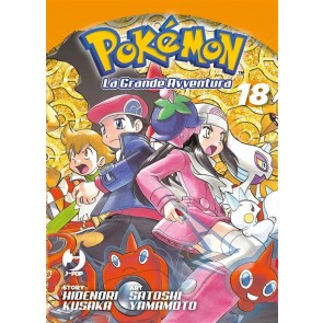 POKEMON LA GRANDE AVVENTURA VOL. 18