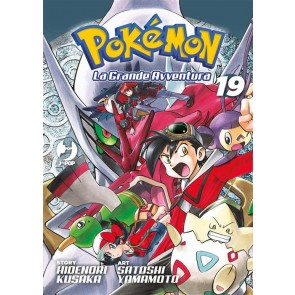 POKEMON LA GRANDE AVVENTURA VOL. 19