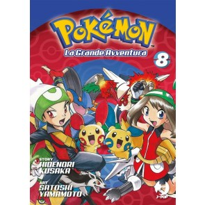 POKEMON LA GRANDE AVVENTURA VOL. 8