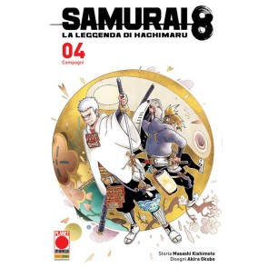 SAMURAI 8 - LA STORIA DI HACHIMARU 4