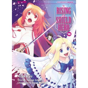 THE RISING OF THE SHIELD HERO 18