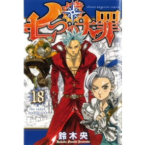 THE SEVEN DEADLY SINS - NANATSU NO TAIZAI 18