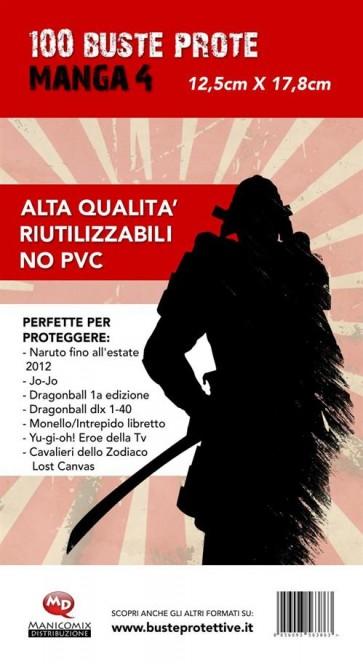 100 BUSTE PROTETTIVE MANGA 4 (12,5 X 17,8)