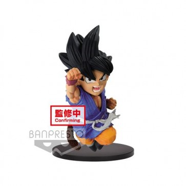 19936 - DRAGON BALL GT - WRATH OF THE DRAGON - SON GOKOU - BANPRESTO FIGURE 13CM