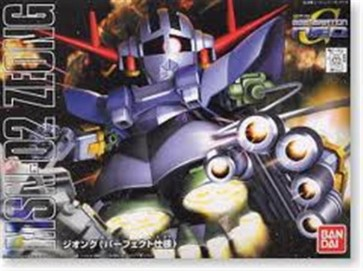 25610 - BB MAN-02 ZEONG #234