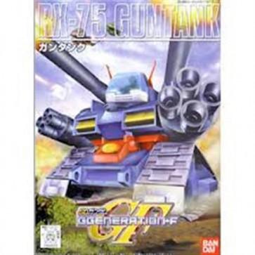 42800 - BB GUNTANK RX-75 #221