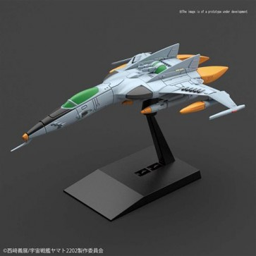 68084 - YAMATO MECHA COLL TYPE 1 SPACE F TIGER 2 - 7CM