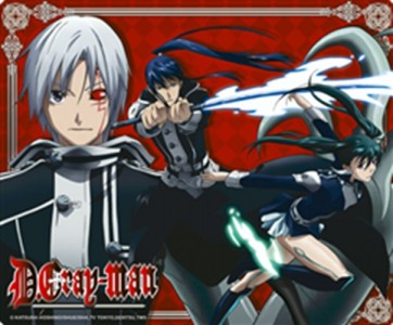 ABYACC100 - MOUSEPAD DGRAY-MAN ALLEN