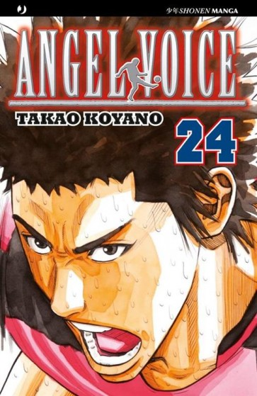 ANGEL VOICE 24