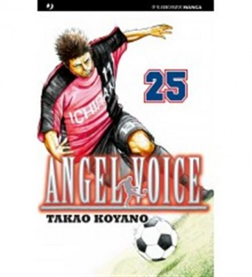ANGEL VOICE 25