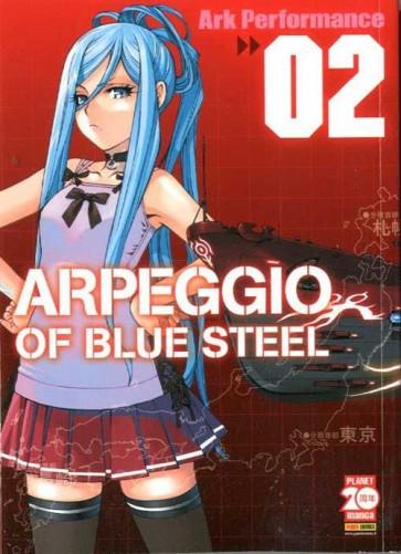 ARPEGGIO OF BLUE STEEL 2