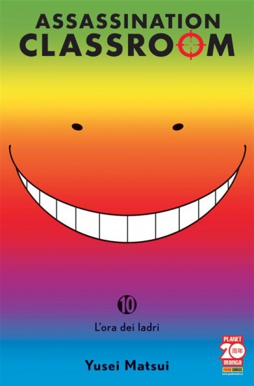 ASSASSINATION CLASSROOM 10 - VARIANT COVER OLOGRAFICA