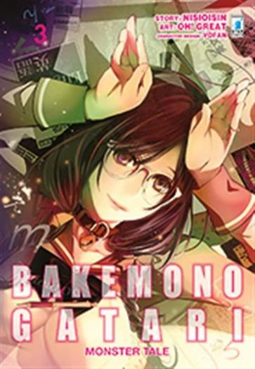 BAKEMONOGATARI MONSTER TALE 3