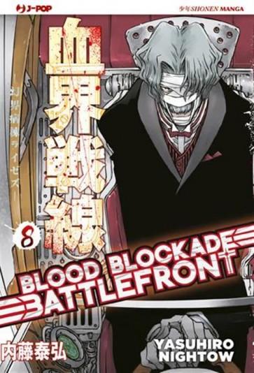 BLOOD BLOCKADE BATTLEFRONT 8