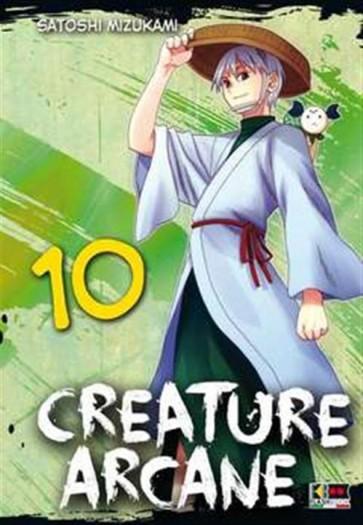CREATURE ARCANE 10