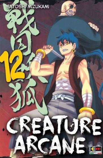 CREATURE ARCANE 12