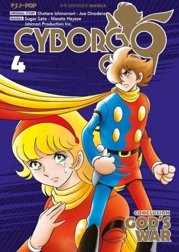 CYBORG 009 - GOD'S WAR  4