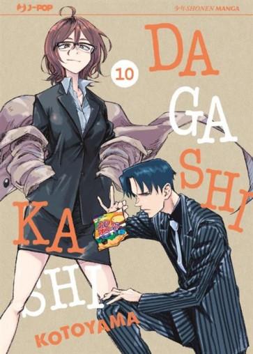 DAGASHI KASHI 10