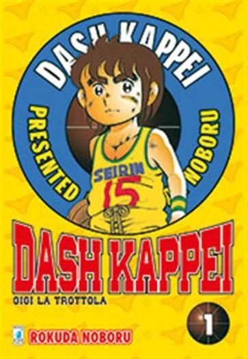 DASH KAPPEI 1