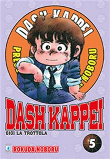 DASH KAPPEI 5