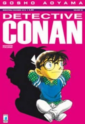 DETECTIVE CONAN 66