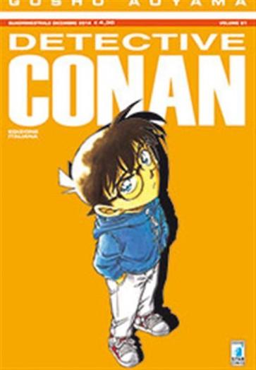 DETECTIVE CONAN 81