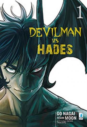 DEVILMAN VS HADES 1