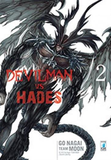 DEVILMAN VS HADES 2