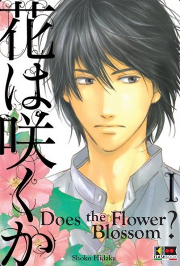DOES THE FLOWER BLOSSOM 1