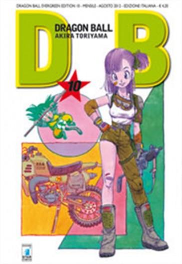 DRAGON BALL EVERGREEN EDITION 10