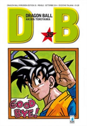 DRAGON BALL EVERGREEN EDITION 35